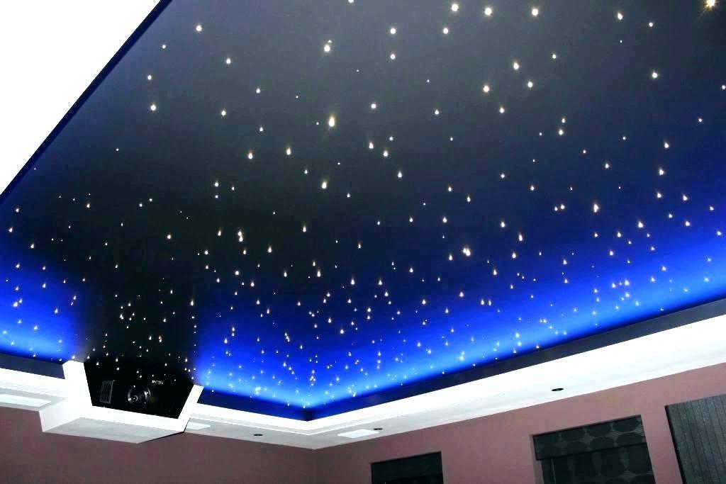 galaxy-projectors